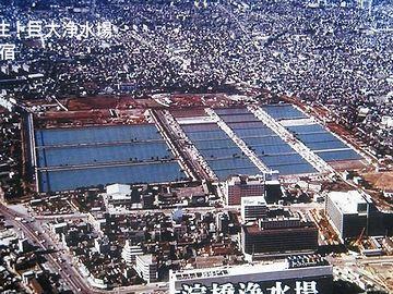 淀橋浄水場
