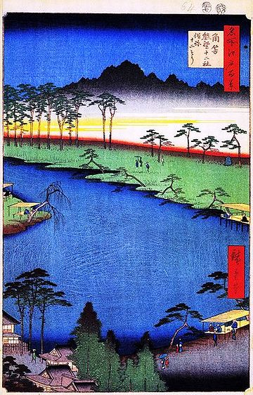 広重『名所江戸百景』「角筈熊野十二社」