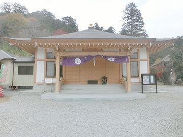 大慈寺は、栃木県栃木市に今もあります
