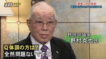 野村不動産社長、ではありません。しかし、めっきり老いましたね。