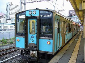 11:45分発、八戸行き普通列車に転げ込みます