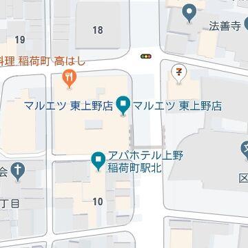 昨年も訪れた「マルエツ東上野店」