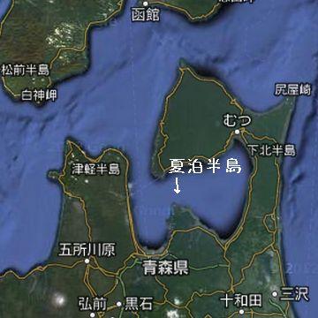 夏泊半島は、ちょうど2本の角の真ん中あたりに、瘤のように突き出ておる