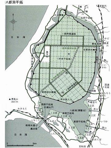 八郎潟の干拓が計画されたときには……