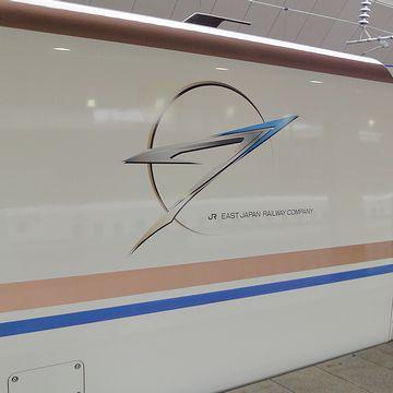 『かがやき533号』の胴体部分