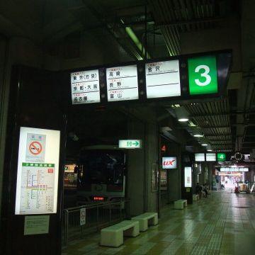 新潟市の『万代シティバスセンター』。県外高速バスの乗り場です。<br>