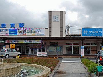 『敦賀』。良くも悪くも普通の駅です。