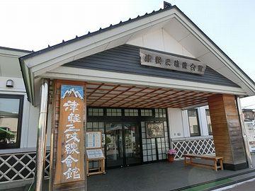すぐ近くに、『津軽三味線会館』もあります