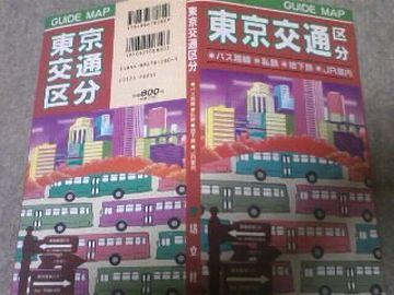 わたしは、東京のバス路線図を持っておるのです