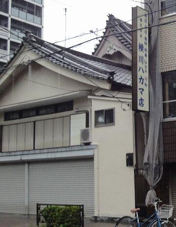 隣は、お寺ですかね?