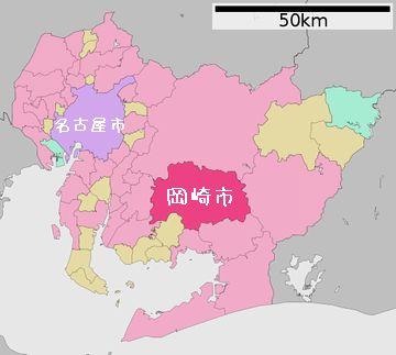 岡崎市の人口は、38万人。大都市ですね。