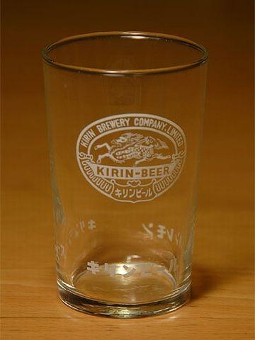 昔のビールのオマケ