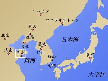中国山東省青島(チンタオ)