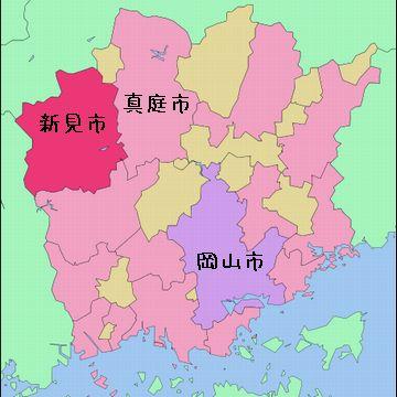 岡山県内の市町村面積では、真庭市が1位(828.43km2)、新見市が2位、岡山市が3位(789.92km2)。