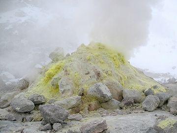 北海道『硫黄山(アトサヌプリ)』