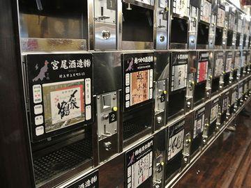 新潟駅にある『利き酒番所 ぽんしゅ館』