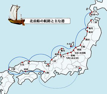 日本海沿岸を北上し秋田に至った