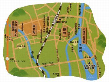 小京都・日田