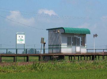 でもって、五能線の『中田駅』で、堂々と降りる