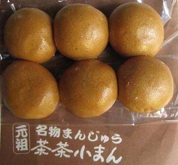 新潟の一口饅頭(1個10円です)