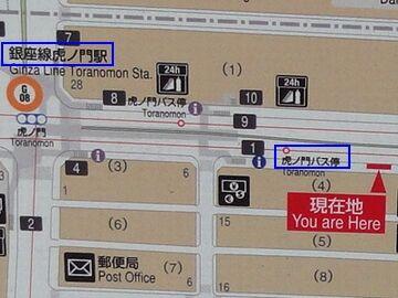 東京メトロ銀座線の虎ノ門駅