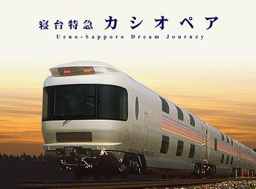 どうしてこういう列車が無くなってしまうのでしょうか。悲しい限りです。