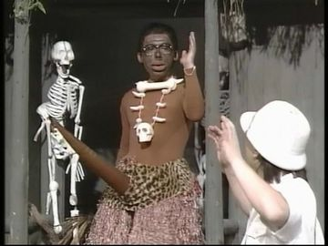 南国ってのは、酋長のいる南国か?