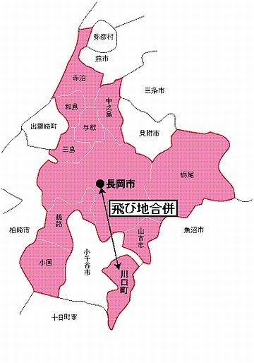 川口町だけが、長岡市と合併した