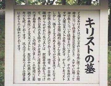 戸来村に住み、106歳の長寿を全うした