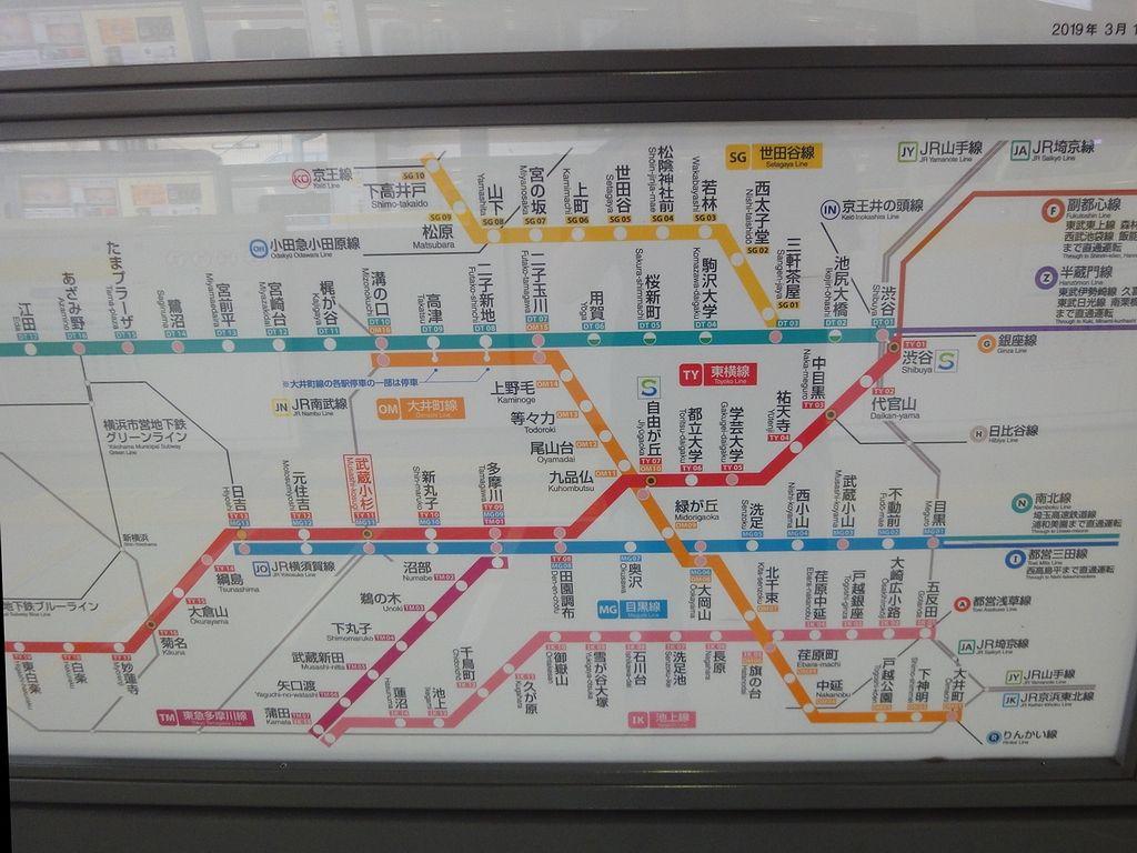 東急線の路線図