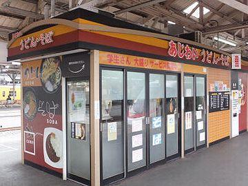 岡山駅の立ち食いそば。ありました! しかも、瀬戸大橋線のホームです。