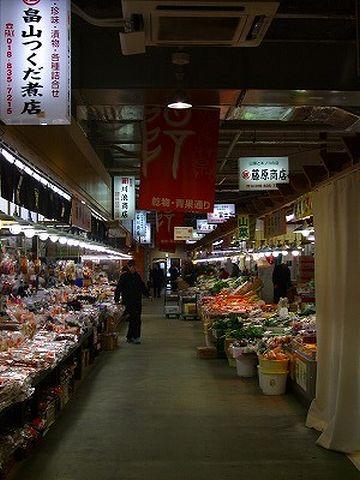 秋田市民市場・乾物青果通り