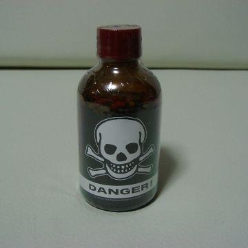 殺菌剤でも入れてるんじゃないでしょうね?
