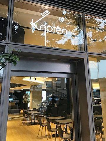 Knoten Cafe