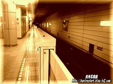 """実際の『中田駅』です。わたしは、""""ホームドア""""を見たことがありません。"""