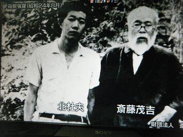 斎藤茂吉の次男です