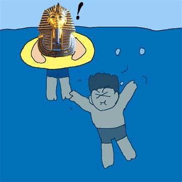 溺れる者はファラオも掴む