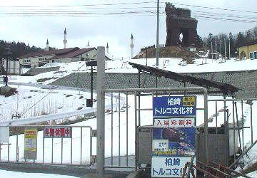 『トルコ』が雪で閉鎖! やっぱ、構想自体に無理があります。