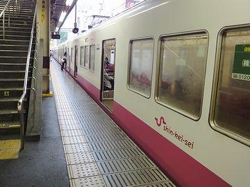『松戸駅』の新京成電鉄ホーム