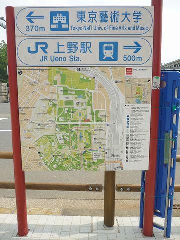 上野付近の案内図