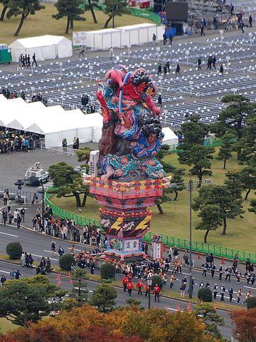 これは、平成21年11月12日、天皇陛下即位20年をお祝いするパレードで披露された立佞武多