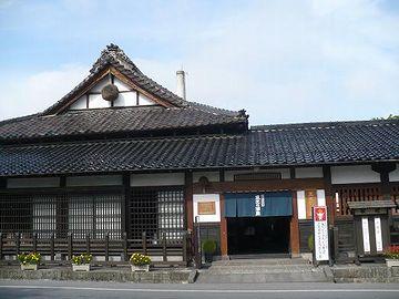山形県米沢市、小嶋総本店