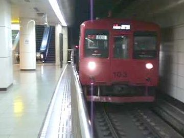 福岡・地下鉄空港線