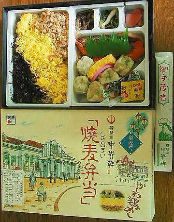 焼麦(シャオマイ)弁当