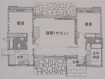 前川邸の平面図
