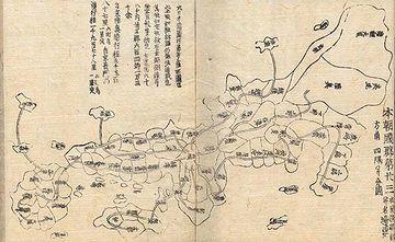 行基(668~749)が作ったと云われる日本全図