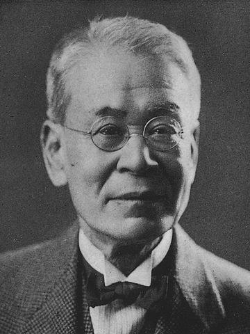 牧野富太郎博士