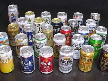 ゃ高くつくビール