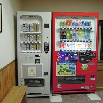 自販機でビールを売ってる