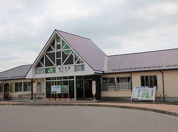 この『鰺ケ沢駅』、今までの駅と雰囲気が違うよね